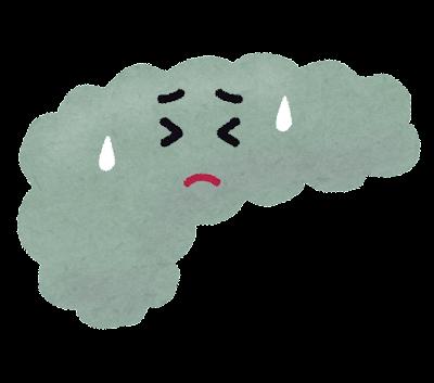 疲れた膵臓